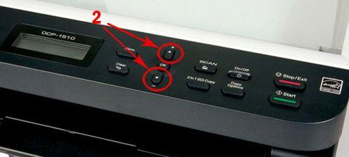 Необходимые кнопки для обнуления