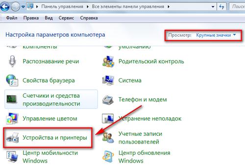 Отмена в интерфейсе ОС
