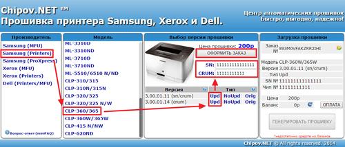 Драйвер на принтер canon mp280 для windows 8