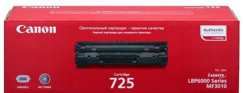 Какие картриджи подходят для принтера Canon
