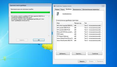 Пакеты драйверов для Windows 7
