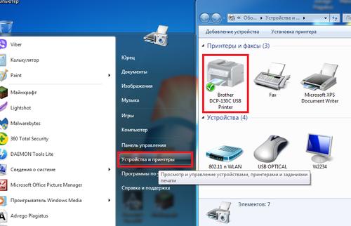 удалить драйвер принтера windows xp