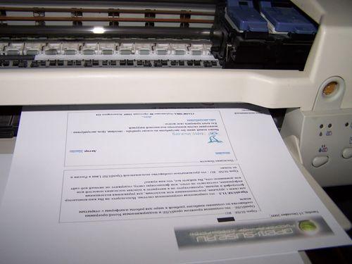 Проверка тестовой печати