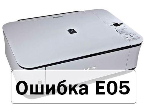 Сanon MP250