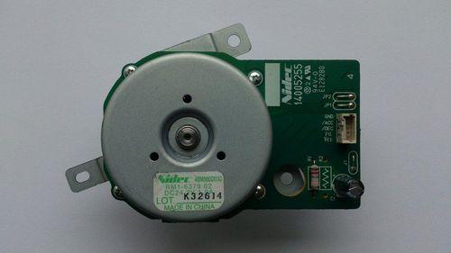 Двигатель принтера HP P2035P2055