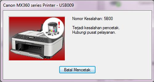 Ошибка принтера