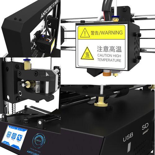 3d принтер Mega i3