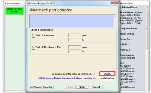 Проверка состояния счетчиков памперса в принтере