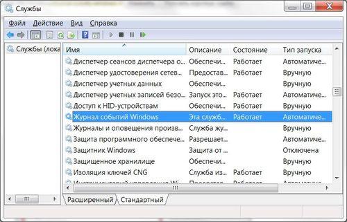 События печати во всех системах Windows