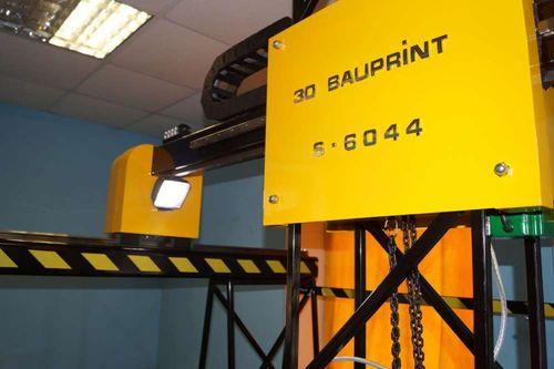 Строительный принтер трехмерной печати модель S-6044