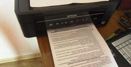 Ксерокопия на принтере Epson