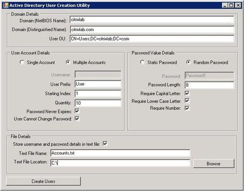 Утилита Active Directory