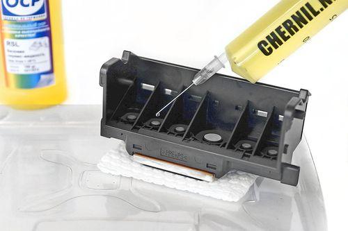 Промывание печатающей головки принтера Canon