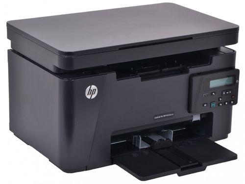 МФУ LaserJet Pro MFP M125RA