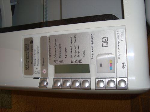HP Photosmart C3183