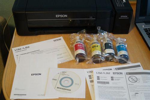 Комплектация принтера