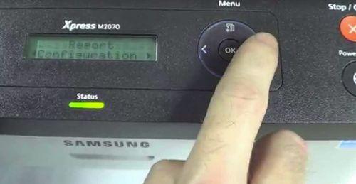 Кнопка для сброса