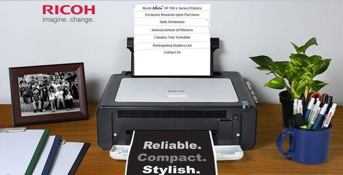 Принтер Aficio SP 100SU