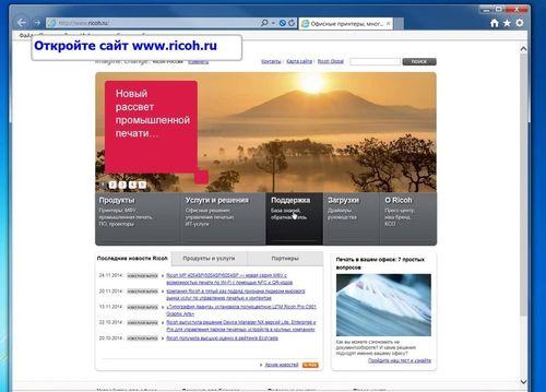 Сайт для скачки драйвера