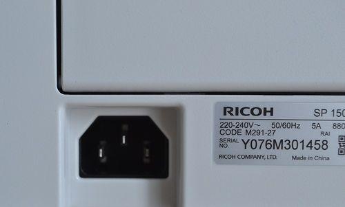 Разъем IEC C14