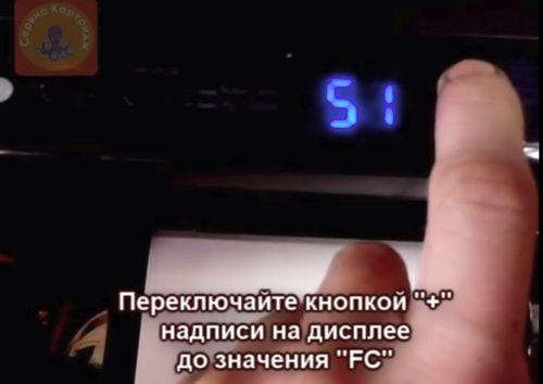 Как производится сброс счетчика и настроек принтера Samsung