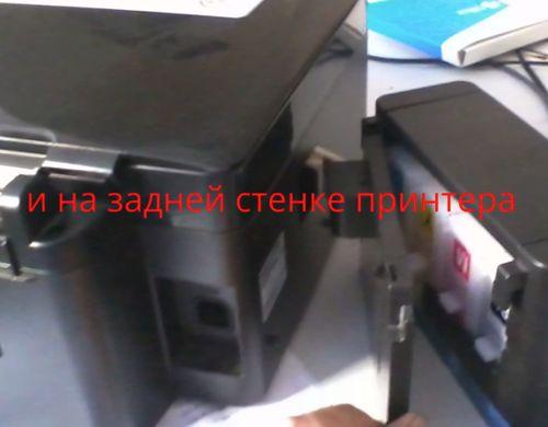 Инструкция как быстро почистить памперс принтера