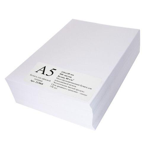 Бумага для принтера А5,