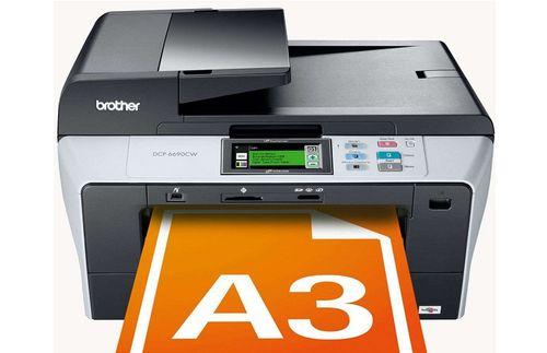 Печать формата А3