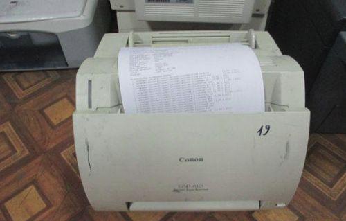 Canon LBP-810