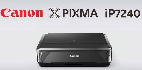 Струйный принтер Canon Pixma IP7240