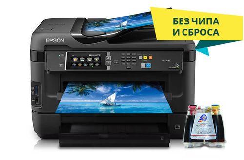 СНПЧ А3 Epson WorkForce Pro