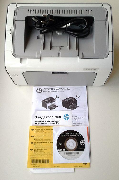 HP Laserjet 1102 Серый