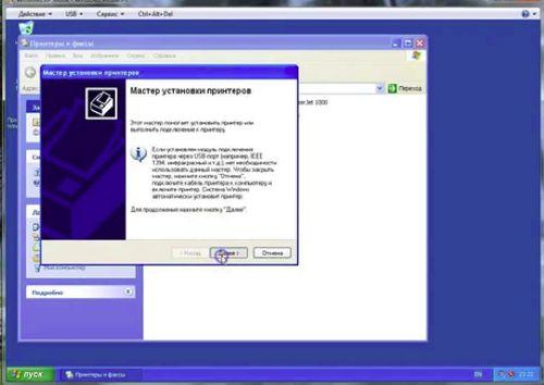 Обзор функций принтера HP LaserJet 1300