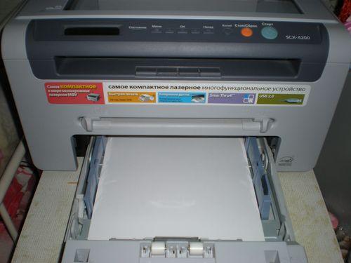 Загрузка бумаги в принтер