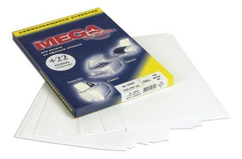 Бумага самоклеющаяся Mega Label А4