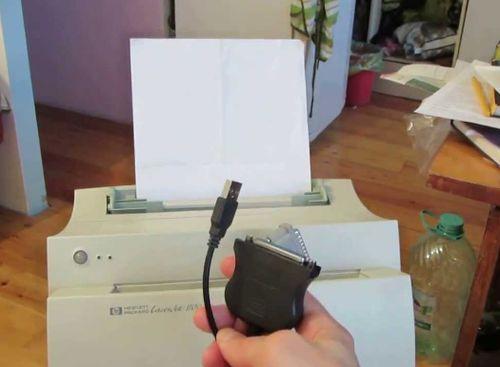 Кабель принтера HP 1100