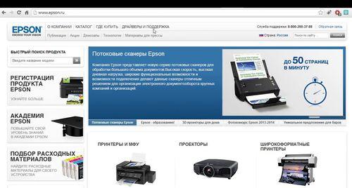 Обзор функций и настройка принтера Epson l210