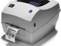 Зебра принтер