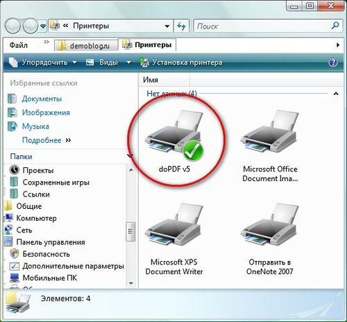 Описание и установка программы виртуальный принтер