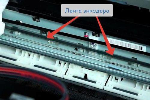 Инструкция по устранению неисправности в работе каретки принтера