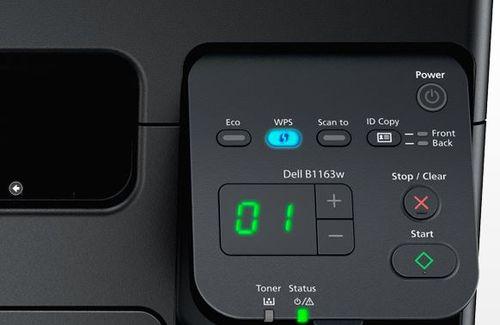Кнопки принтера