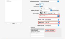 Инструкция по двусторонней печати принтера
