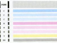 Тестовая страница для цветного принтера