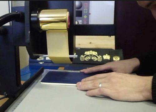 Принтер горячего тиснения фольгой PTF-C